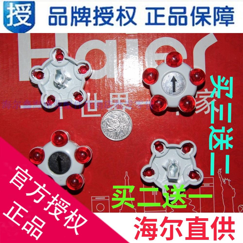 海爾洗衣機旋鈕XPM30-2008 奧運型,XPM30-2008洗滌定時器旋鈕配件