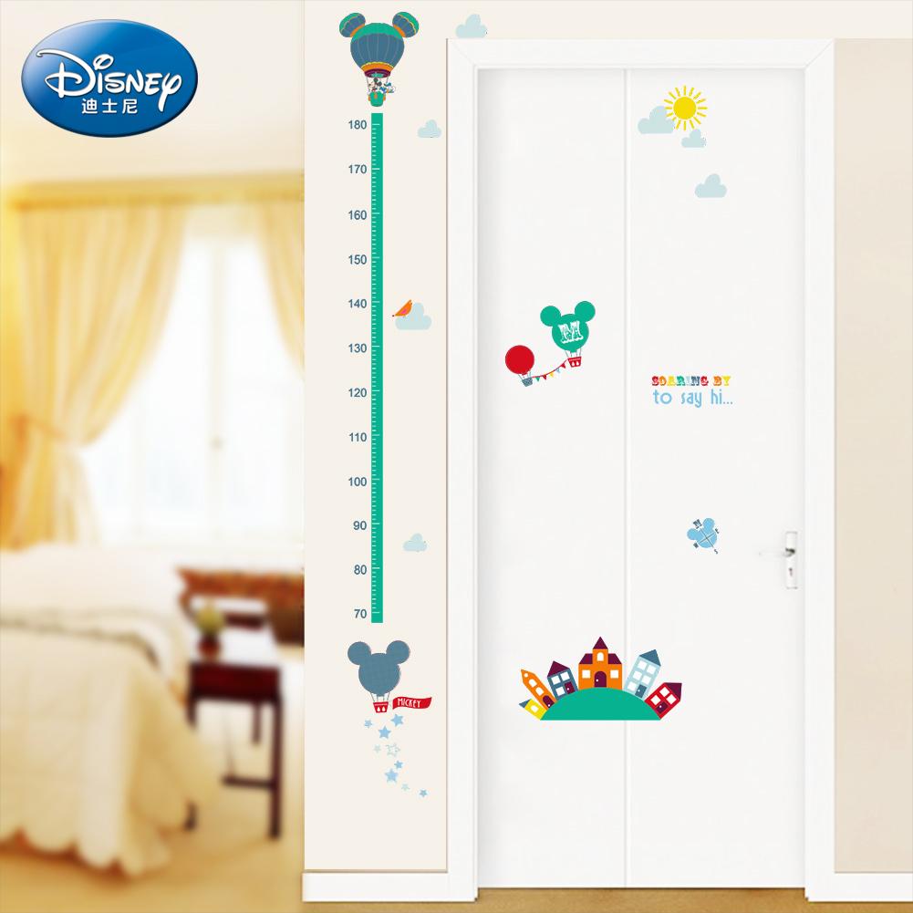 可移除墻貼兒童房客廳卡通寶寶量身高尺墻面裝飾貼畫米奇身高貼紙