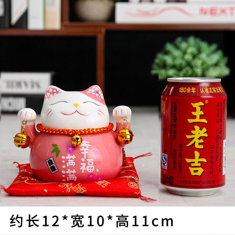 创意礼品 家居陶瓷存钱储蓄罐 店铺开业招财 招财猫小号摆件