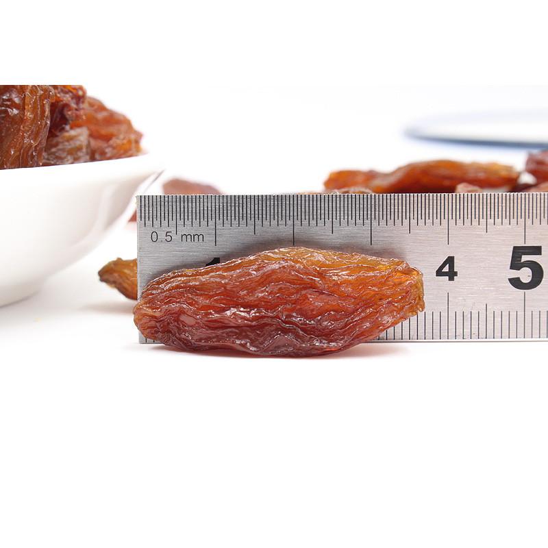 白胡子新疆特产吐鲁番特级红香妃葡萄干500g超大免洗即食香妃王