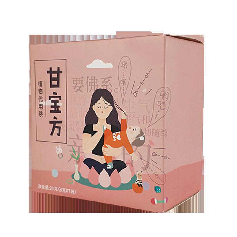 艾佳人养苷汤孕妇汤红枣茶月子汤方产妇月子水泡产后食品