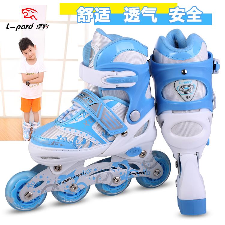 捷豹溜冰鞋儿童全套装初学者可调女童男童中大童小孩轮滑鞋旱冰鞋