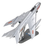 Teer Bo Chinese classic series J-5 fighter J-6 J-7 aircraft model alloy finished model aircraft collection