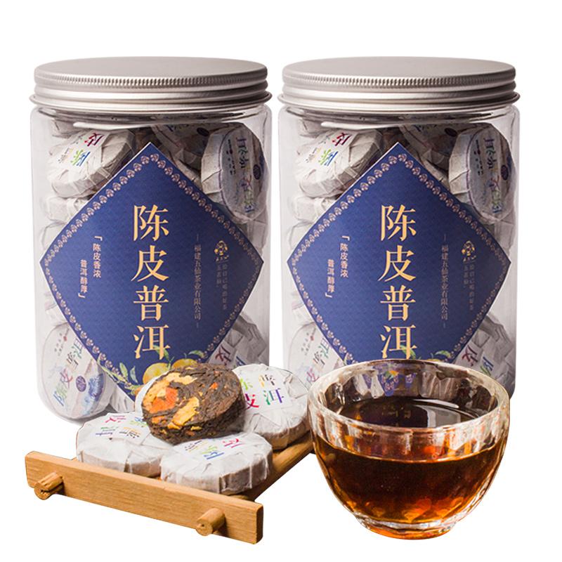 糯香陈皮普洱小沱茶叶云南熟茶浓香型组合茶 元送花茶壶 78 件 2