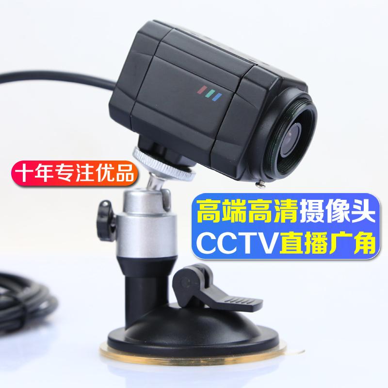 高端广角摄像头 远望摄像头USB广角视频会议摄像头直播高清摄像头