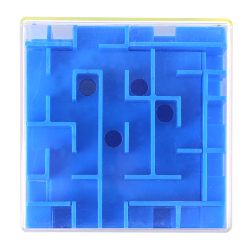 教室3d立体迷宫球魔方玩具儿童早教益智开发智力类球成人老人