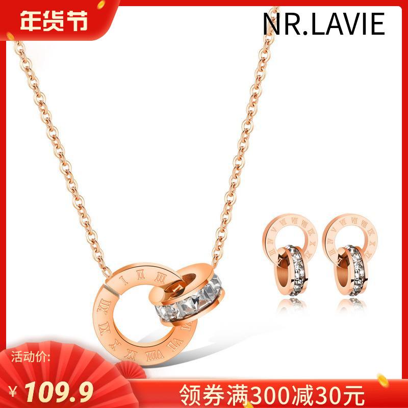 轻奢项链双环玫瑰金颈链生日新年礼品礼物