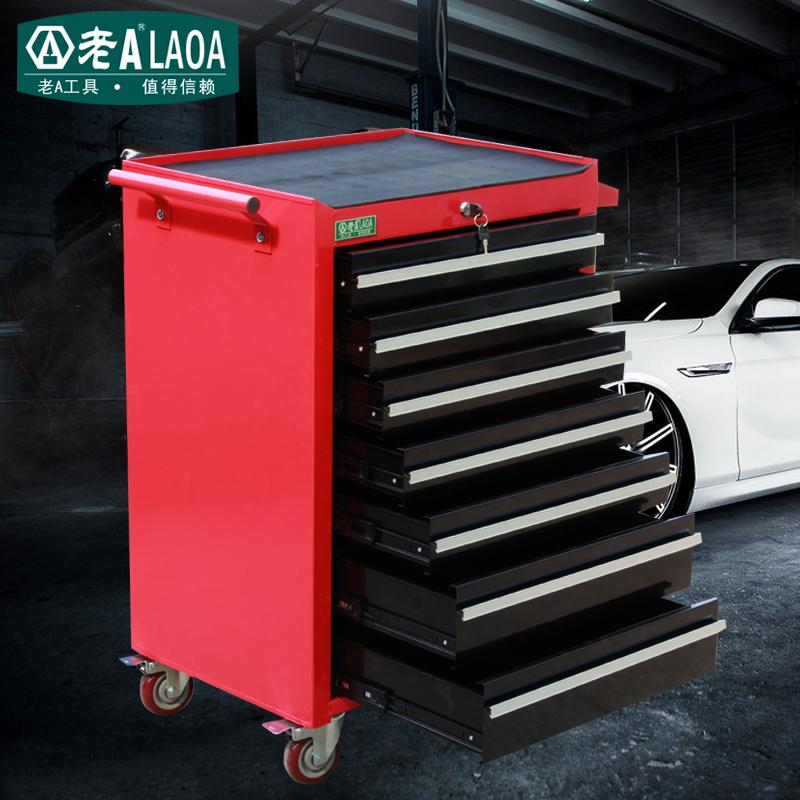 老A 加强型抽屉式工具收纳柜子 5层7层手推车汽车维修工具车