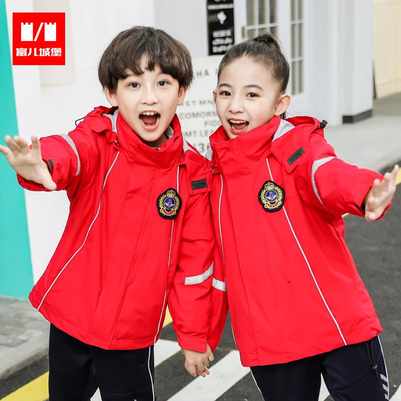 幼儿园园服2021新款小学生班服三件套套装春秋冬装校服儿童冲锋衣