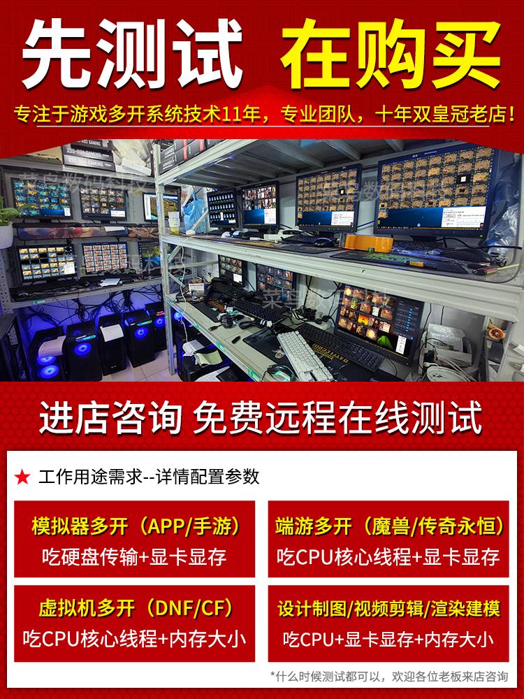 至强e5主机2678v3游戏工作室多开2680v4渲染制图台式机服务器电脑