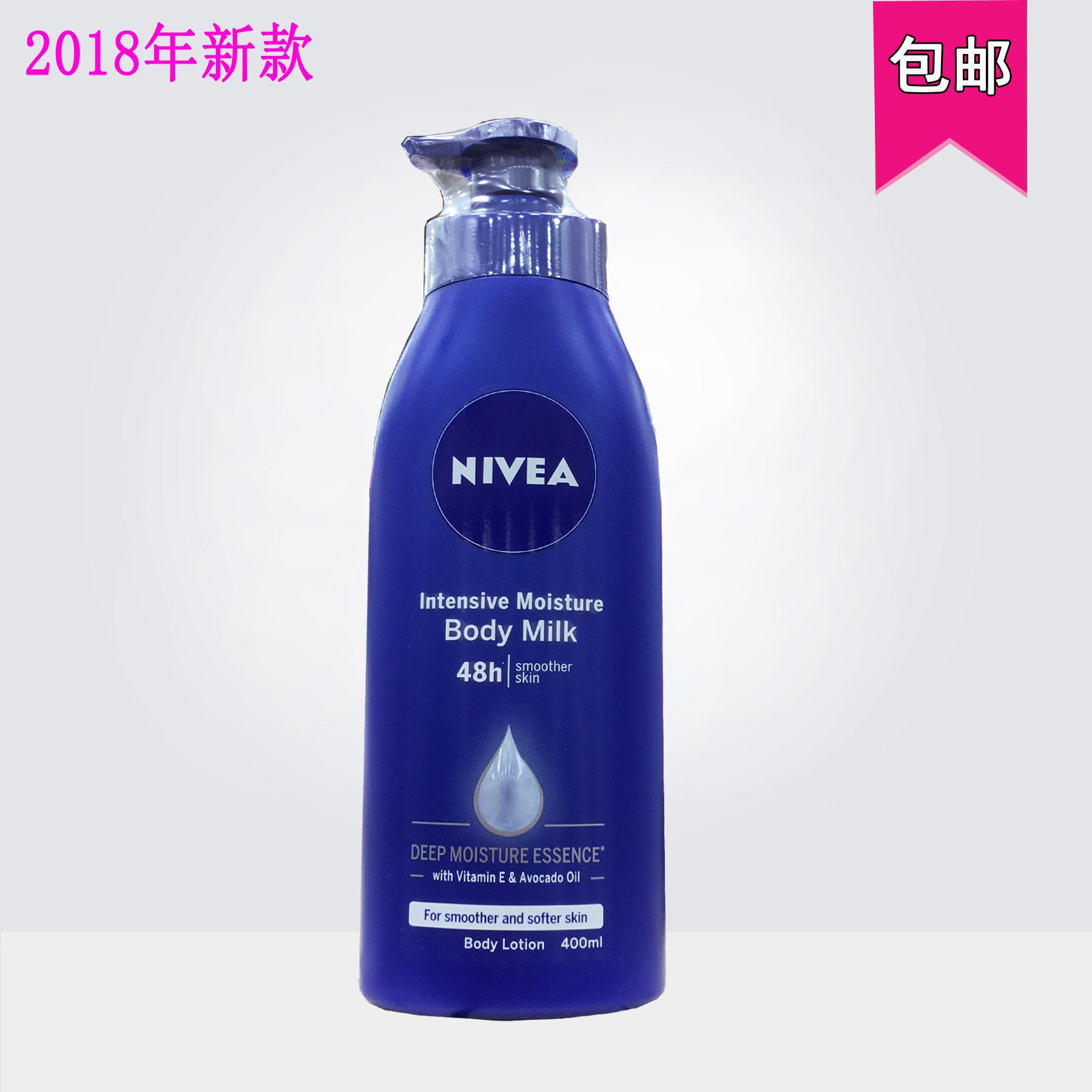 原裝進口 妮維雅深層潤膚乳液/潤膚露/身體乳400ml