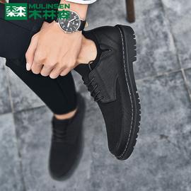木林森休闲皮鞋男夏季透气新款商务正装男鞋镂空飞织网面凉皮鞋子