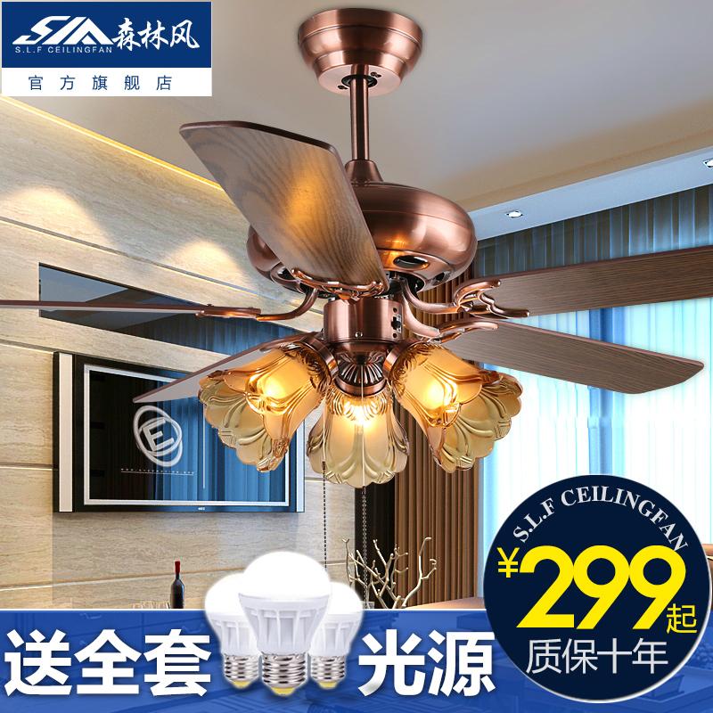 森林風吊扇燈藝術五葉歐式仿古簡約時尚客廳餐廳復古電風扇吊燈