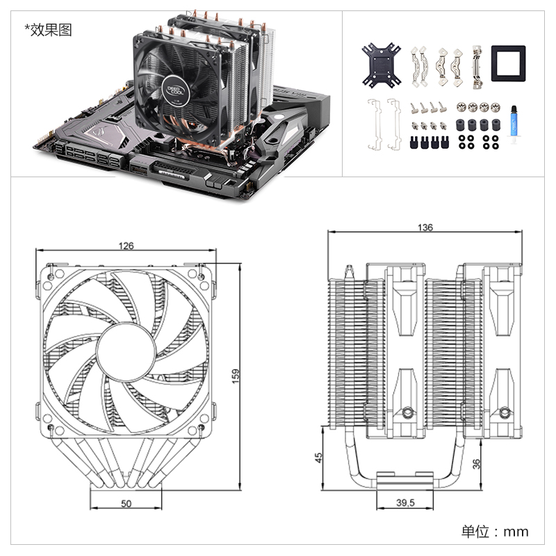 九州风神大霜塔cpu散热器风扇i5 i7全铜6热管静音amd电脑cpu风扇