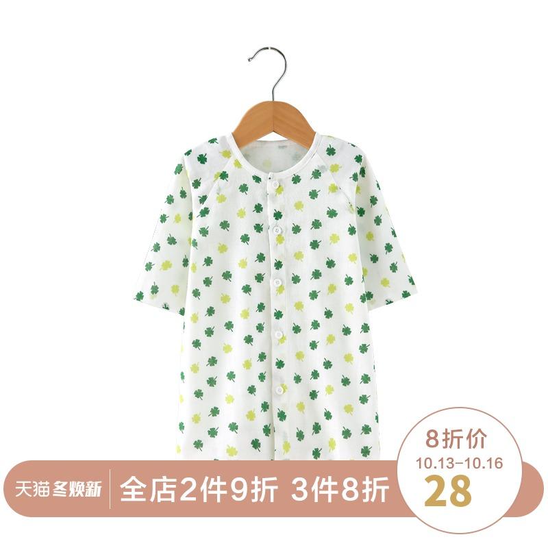 安琪小鼠 宝宝纱布浴袍睡袍夏季婴儿童纯棉纱布衣服空调服睡衣