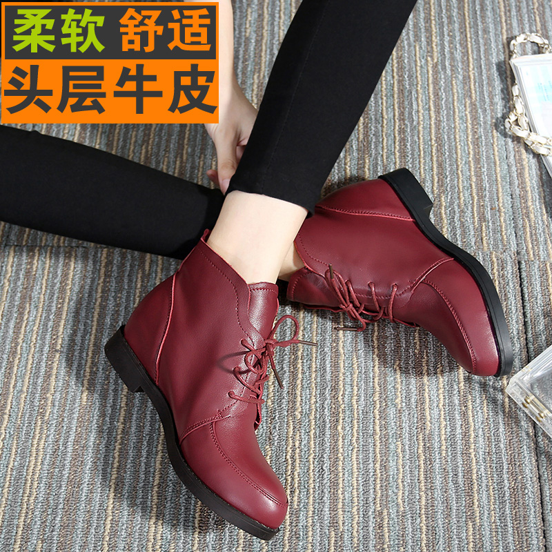 35f87cbe5c21 2015 new spring autumn and winter within the higher flat boots lace boots  martin influx of large size women s boots leather boots single boots