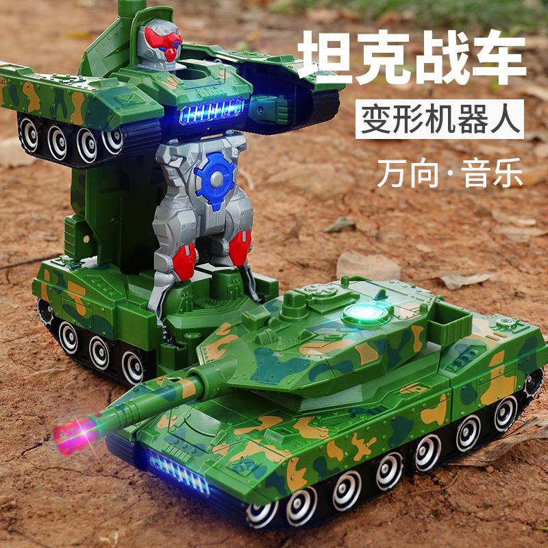 变形坦克机器人电动带音乐男孩3金刚玩具车4抖音儿童2-5岁小汽车