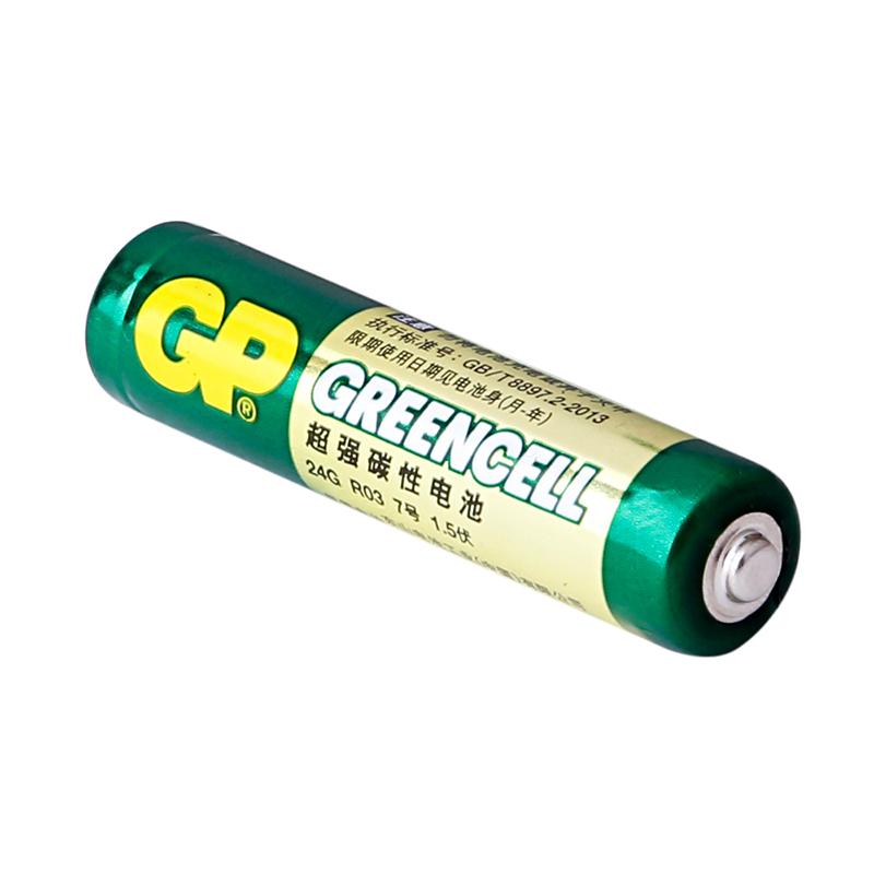 GP超霸 电池 7号电池40粒 家用儿童玩具遥控器 七号碳性电池
