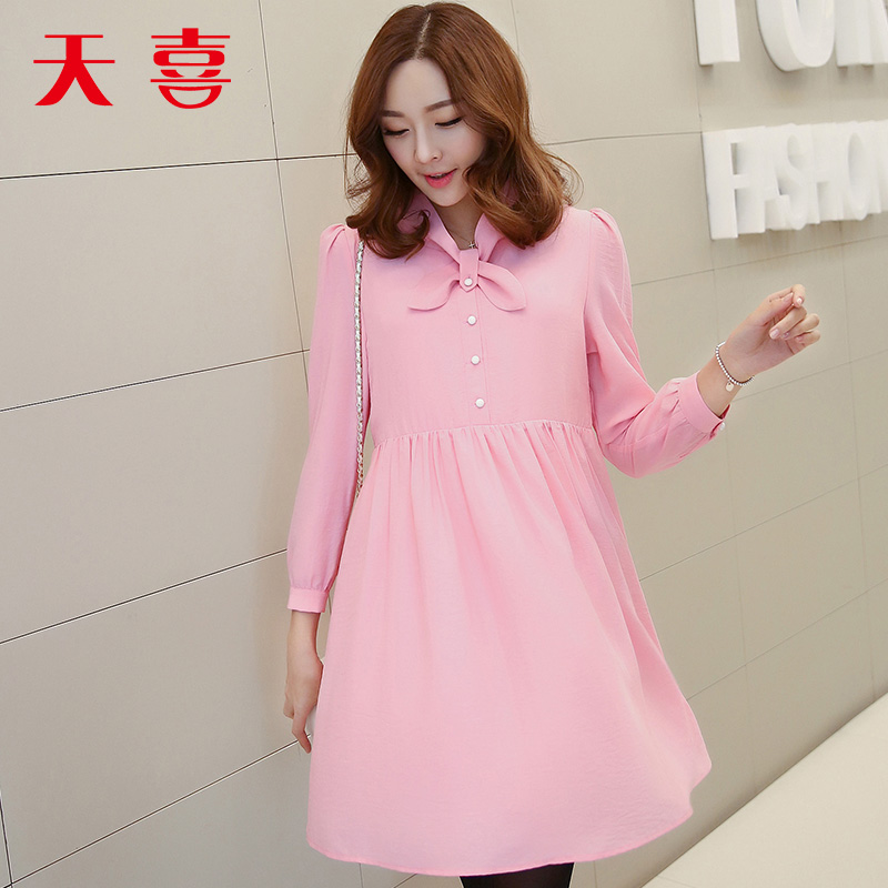a4587a485 Buy 2016 days hi new maternity dress pregnant korean fashion long sleeve maternity  dress pregnant women on maternity clothes spring and autumn in Cheap ...