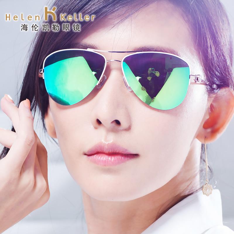 abb8e8a9ad Helen keller sunglasses female tide 2016 color film reflective polarizer  sunglasses retro sunglasses influx of people ms. round personality