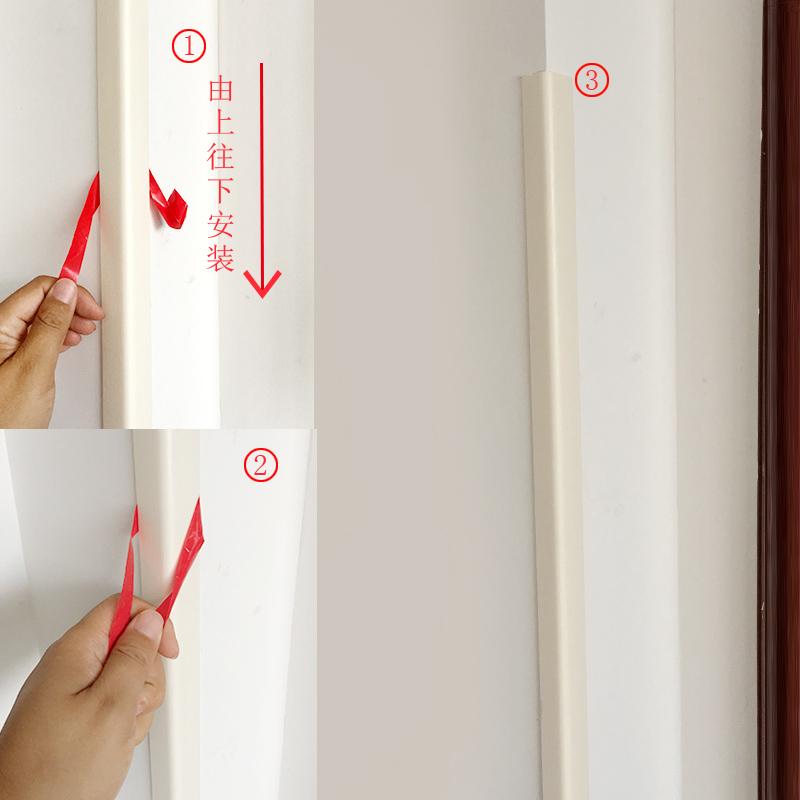 护墙角保护条粘贴免打孔墙护角防撞条阳角线装饰 PVC 墙护角 护角条
