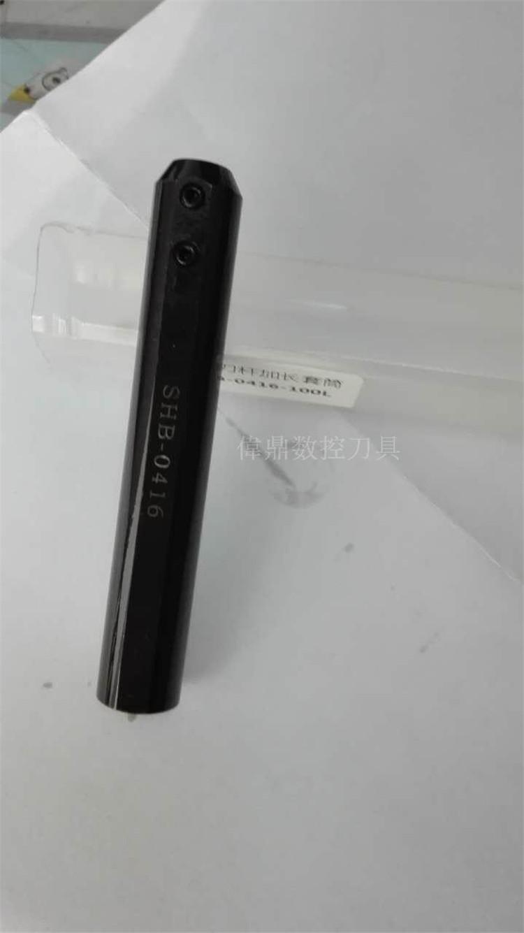 特价侧固式内孔刀套/车床套筒/小径数控刀杆专用刀套SHB-12/16/20