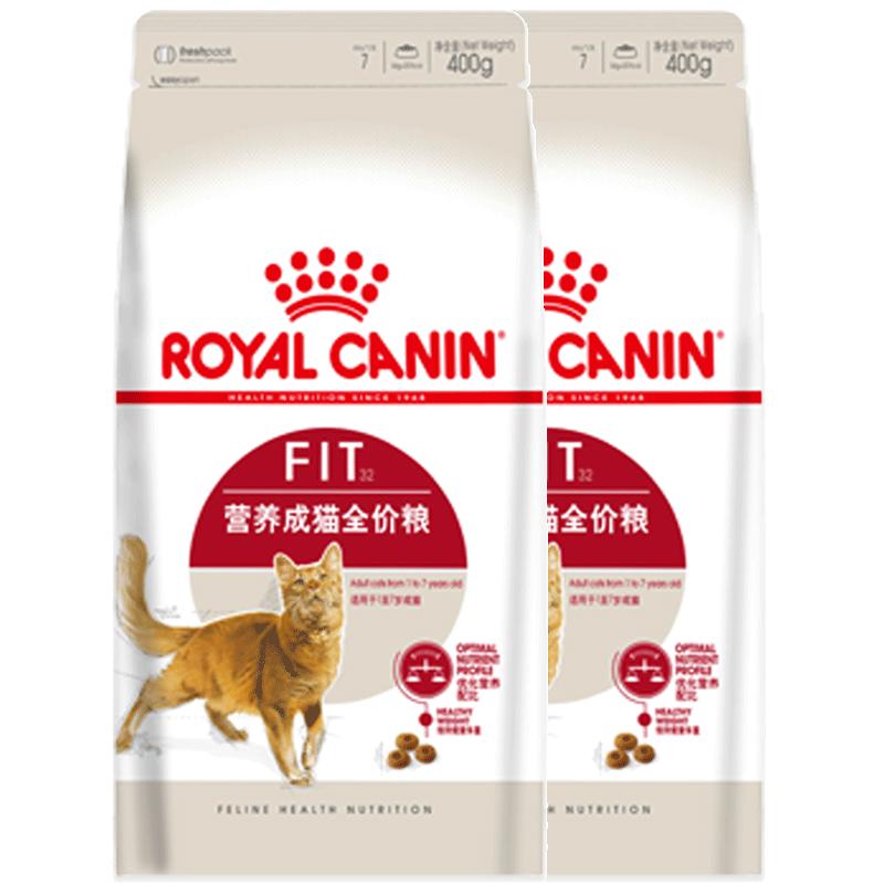 皇家成猫猫粮F32促进毛球排出宠物猫咪粮食宠物<a href=