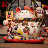 Japanese Lucky Cat store cashier small ornaments creative piggy bank opening gifts home accessories living room entrance