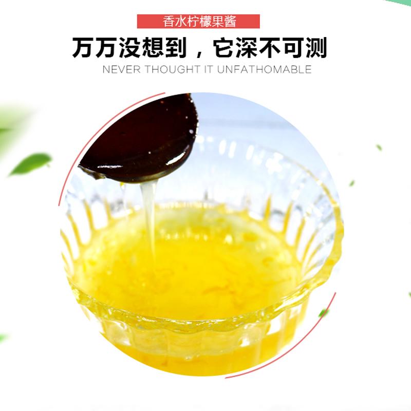 沙布列香水柠檬果泥1.2kg 果酱浓缩饮料果汁奶茶咖啡原浆果馅包邮