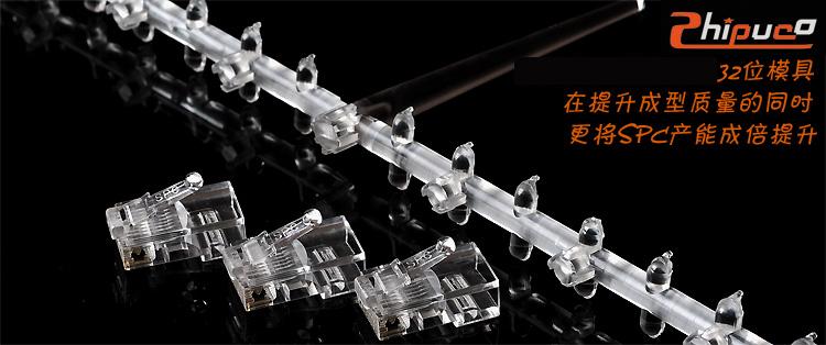 原装SHIPUCO超五类水晶头cat5e水晶头正品RJ45网络水晶头100颗/盒