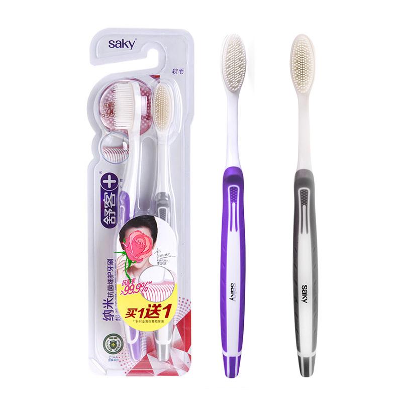 超值体验价 舒客舒克纳米抑菌细护牙刷 4套8只 超软细毛呵护牙龈