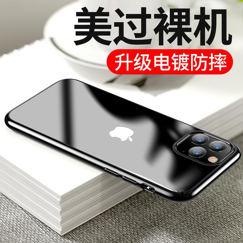 苹果12手机壳iPhone12ProMax新款超薄11pro/12mini/XR/se2/7/8plus软壳x透明防摔promax硅胶xsmax潮牌保护套X