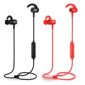蓝牙耳机挂耳式苹果无线运动跑步