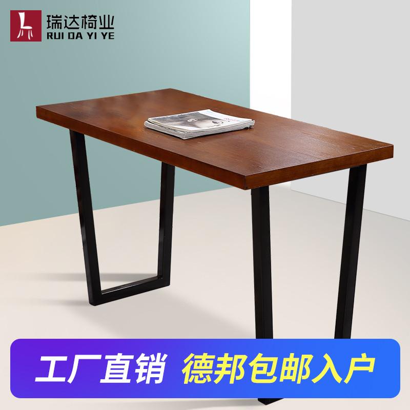 方桌椅 现代简约餐桌