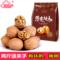 满减【新边界薄皮核桃250g】新疆特产干果坚果原味生核桃零食