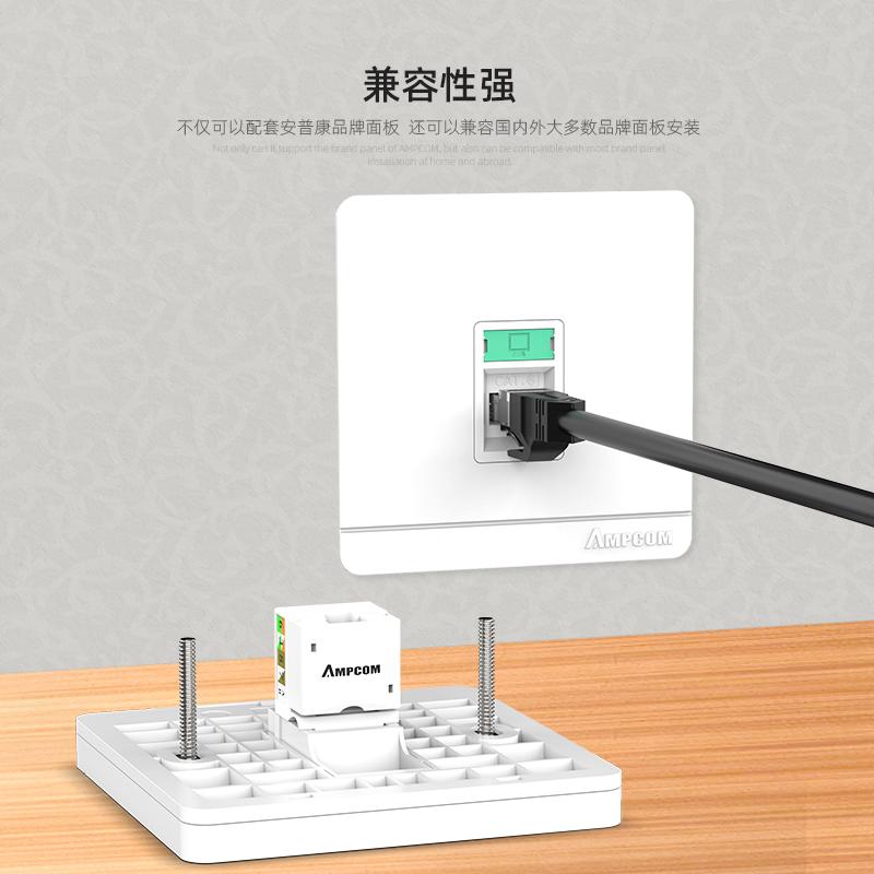 安普康AMPCOM六类网线电脑网络模块插座 RJ45水晶头插头千兆模块