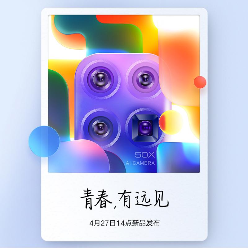 10 米 xiaomi 手机潜望式变焦智能小米官方旗舰正品小米手机 5G 青春版 10 小米 日新品发布 27 收藏加购赢抽奖