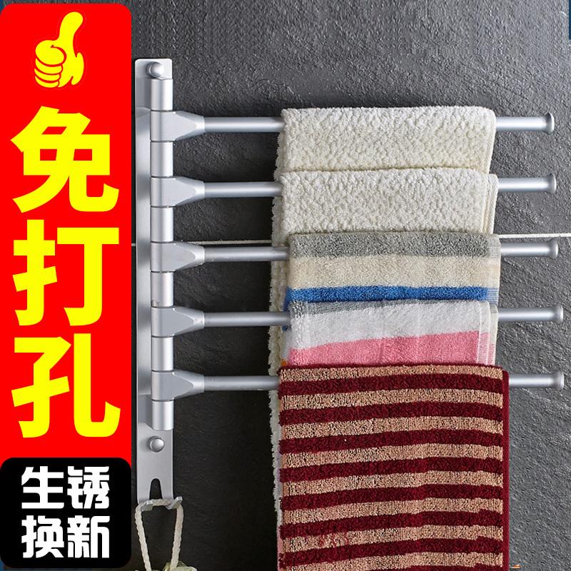 免打孔太空鋁旋轉毛巾杆衛生間活動毛巾架浴室洗手間三杆四杆五杆