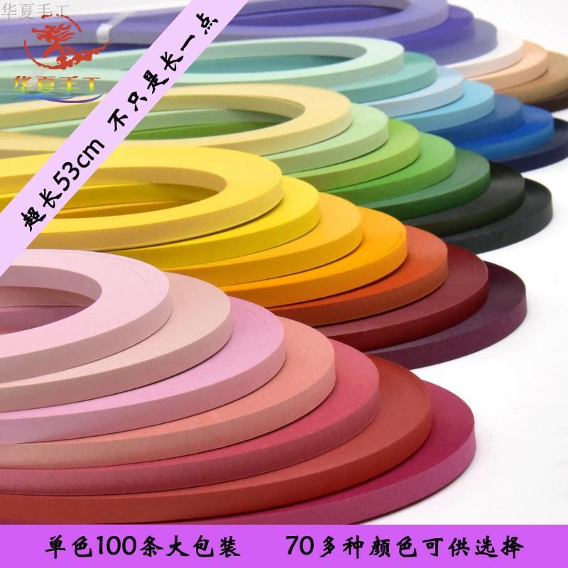 单色5mm100条学生成人手工diy创意彩色立体衍纸卷画材料包套装