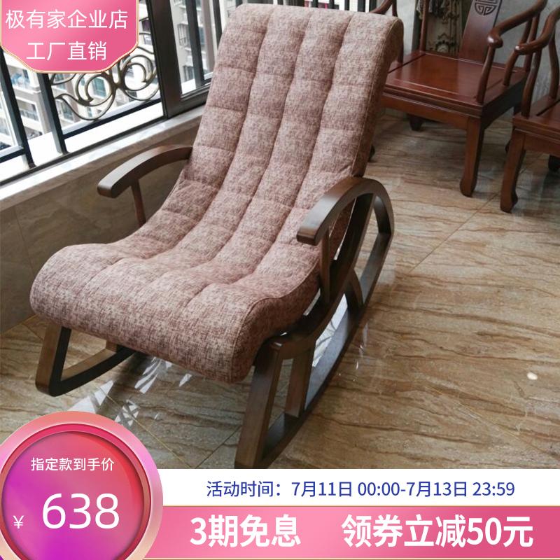 搖椅家用躺椅大人休閒搖搖椅成人老人陽臺客廳懶人沙發實木逍遙椅