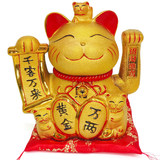 Electric waving Lucky Cat ornaments opening gifts home living room size No. fortune cat piggy bank cashier