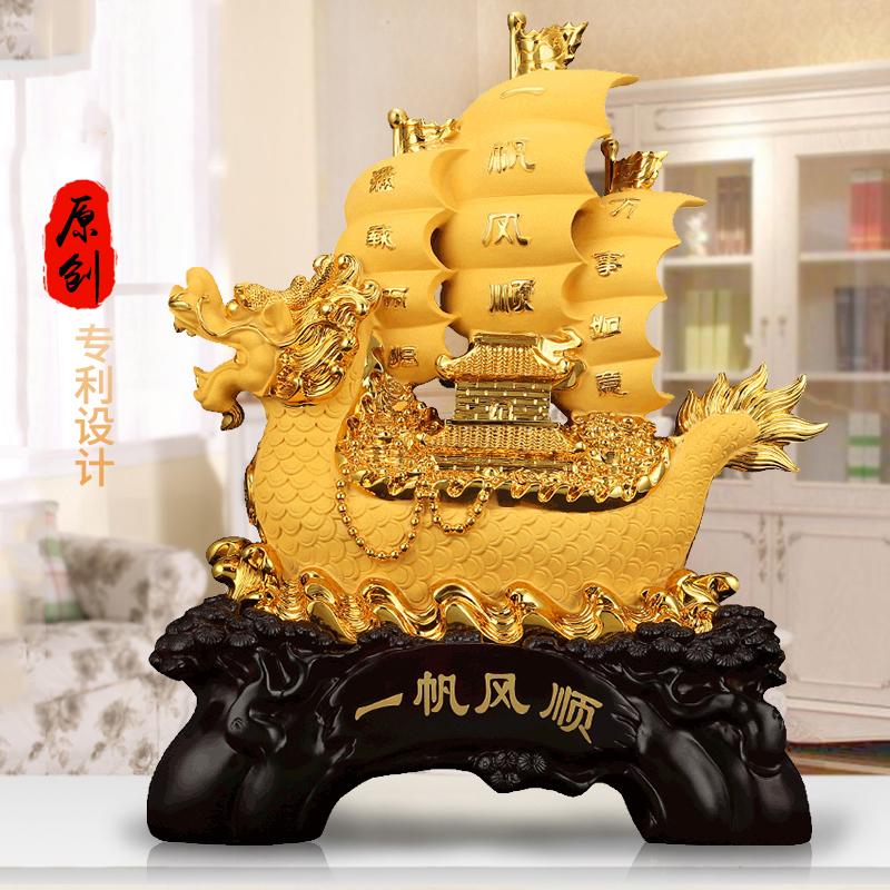 一帆风顺帆船摆件 招财龙船客厅家居酒柜装饰办公室开业工艺礼品
