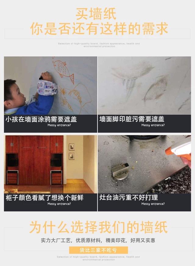 立体墙贴 3d 米大卷防水墙纸自粘卧室温馨背景墙壁纸房间装饰贴纸 50