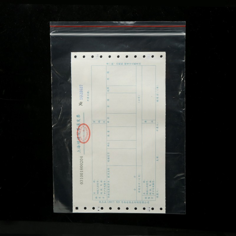 自封袋苹果牌9号密封包装食品袋 封口保鲜袋280mmX200mm 100个/包