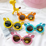 Children's sunglasses boy cartoon cute UV protection kids glasses silicone polarized tide girls baby sunglasses