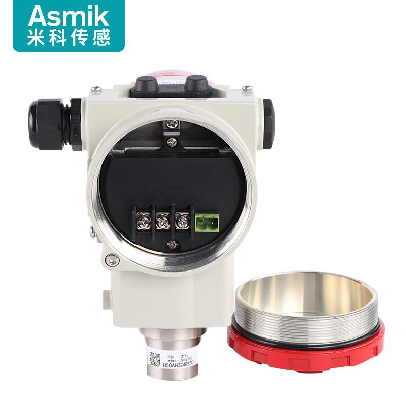 米科单晶硅高精度压力变送器传感绝压表压蒸汽液体4~20mA带hart