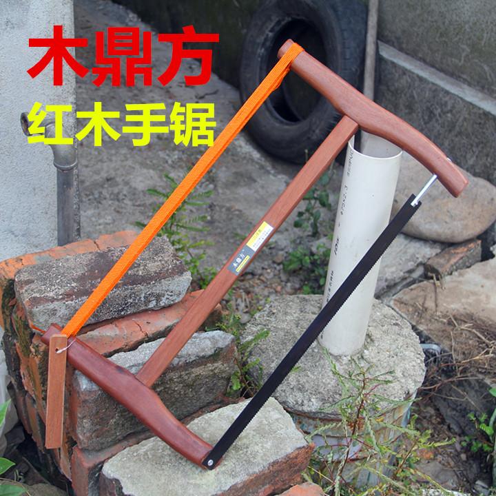 木鼎方 木工锯 红木锯 手板锯 大锯子 老式木工锯 顺锯 截锯包邮