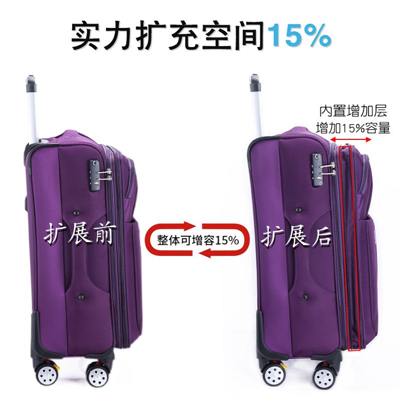 大容量行李箱男 26 寸 24 登机密码旅行箱 20 拉杆箱牛津布女万向轮帆布