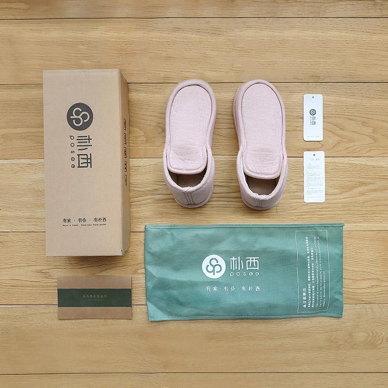 朴西 加厚保暖包跟棉拖鞋托鞋男 室内居家情侣防滑地板拖鞋冬季女
