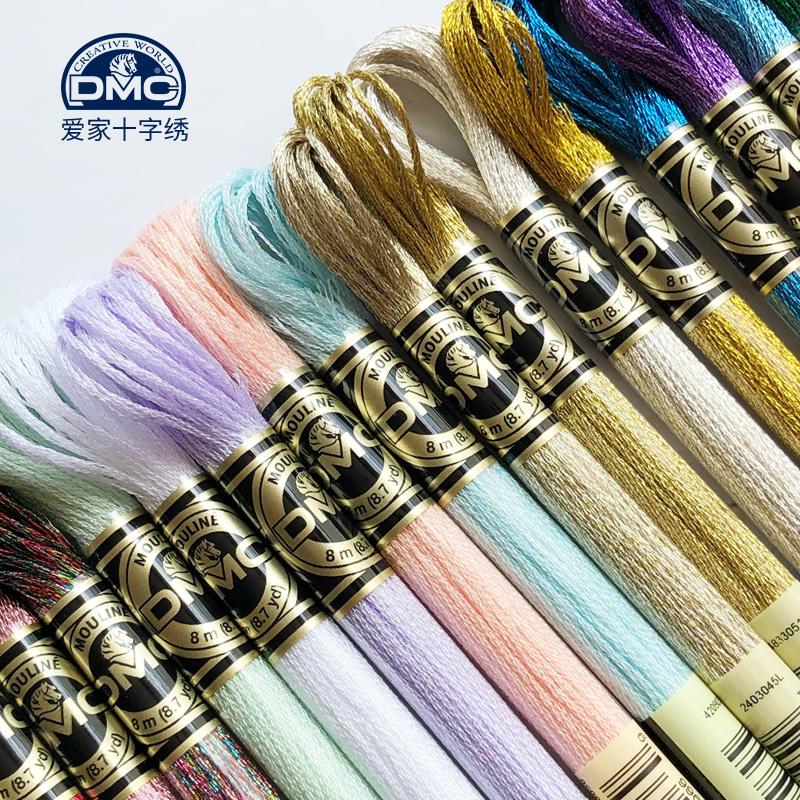 法國DMC十字繡 繡線 ART 317W金屬線 金屬刺繡線 金線銀線